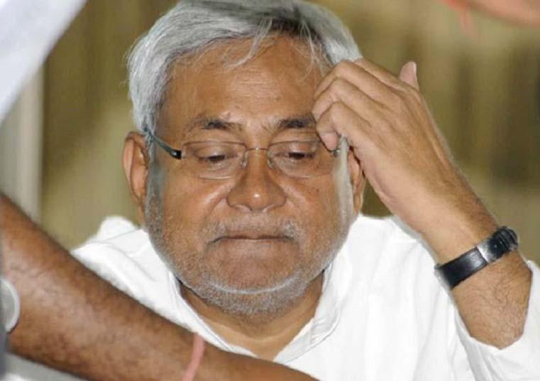 BREAKING: बिहार के मुख्यमंत्री नीतीश कुमार ने दिया इस्तीफा, गवर्नर से की मुलाकात, दीवाली के बाद तय होगा कौन बनेगा सीएम