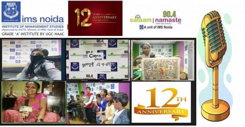 बारह साल का हुआ नोएडा-गाजियाबाद का पहला कम्यूनिटी रेडियो, जानिए कुछ पुरस्कृत और पसंदीदा कार्यक्रमों के बारे में