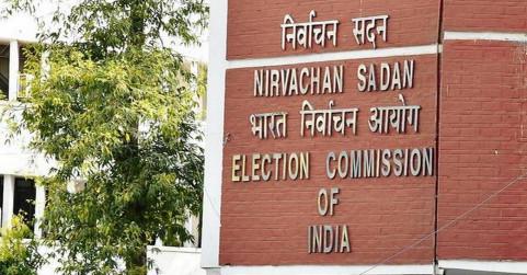 इलेक्शन कमीशन आज जारी कर सकता है पांच राज्यों में विधानसभा चुनाव का कार्यक्रम, सरगर्मियां बढ़ीं