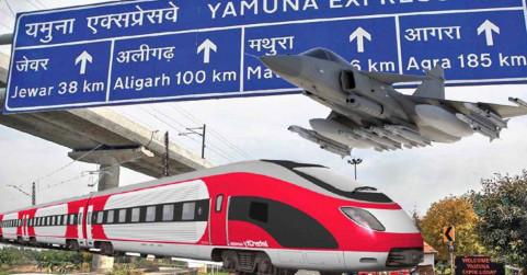 यमुना एक्सप्रेसवे पर दौड़ेगी दिल्ली-वाराणसी बुलेट ट्रेन, फाइटर प्लेन उड़ाने की भी सुविधा
